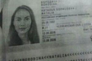 rusa 300x200 RD: Rusa muere trágicamente tras sentarse semidesnuda en ventana de vehículo