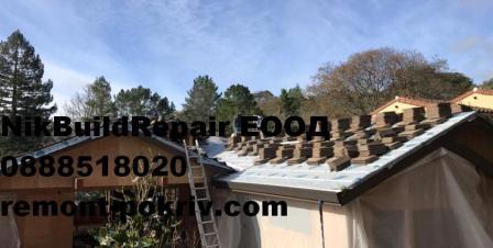 Нов покрив от Фирма с керемиди
