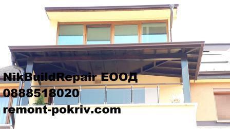 навен на тераса, покрив на балкон