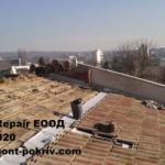 ремонт на покрив във разград