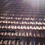 керемиди покрив