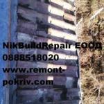 ремонт на труден малък покрив