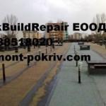 покривни ремонти с хидроизолация софия