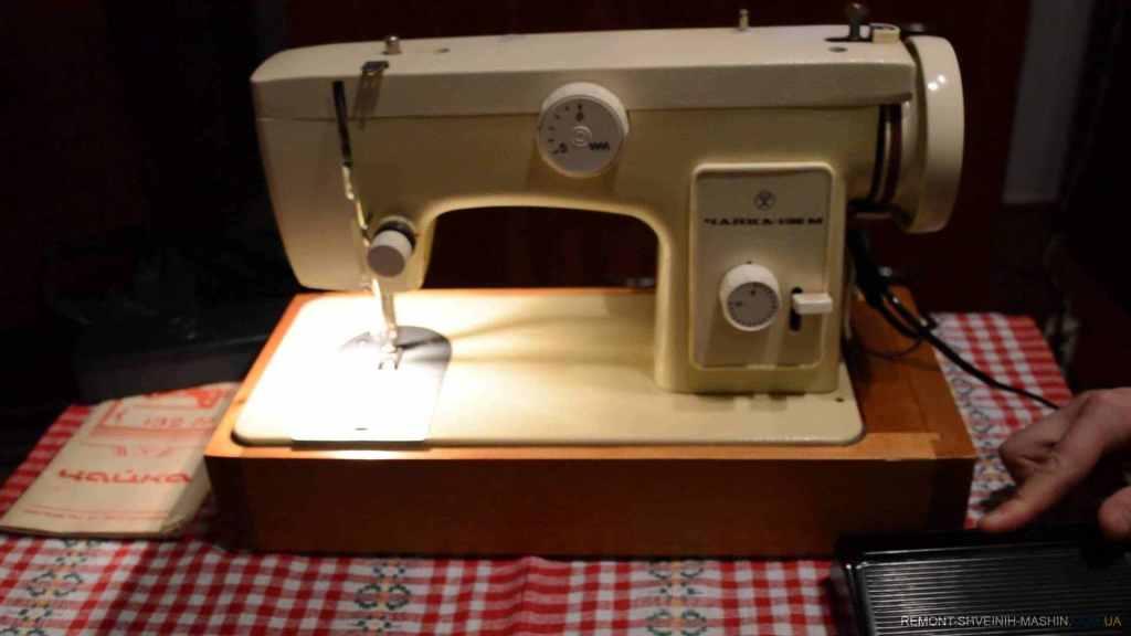 Ремонт швейной машины Чайка 132 М