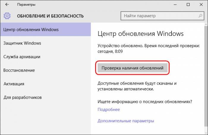 Windows 10 troubleshooting tool  Windows Update error correction