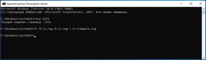 Как отследить изменения в реестре Windows
