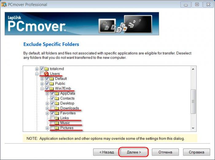 Перенос установленных программ с одной Windows в другую программой Laplink PCmover