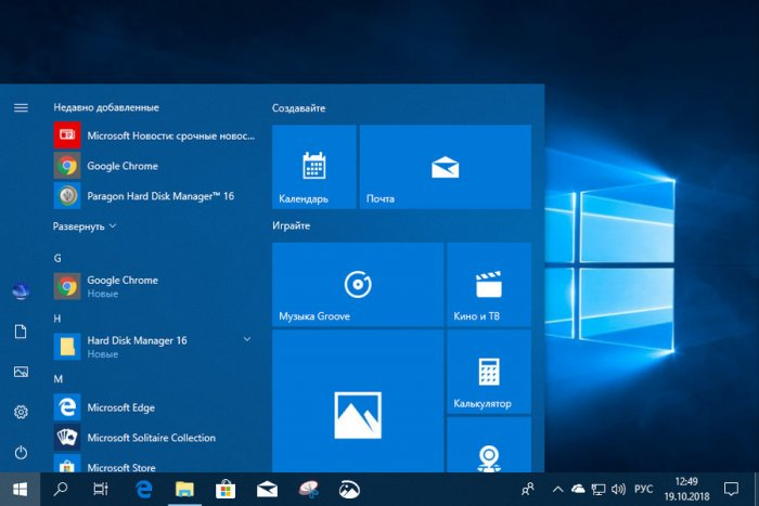 Windows Core OS – будущее Windows 10