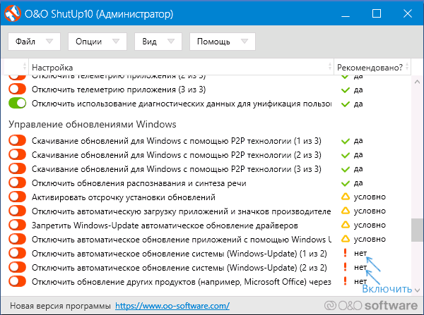 SEMI-jaarskanaal in Windows 10-update-instellingen