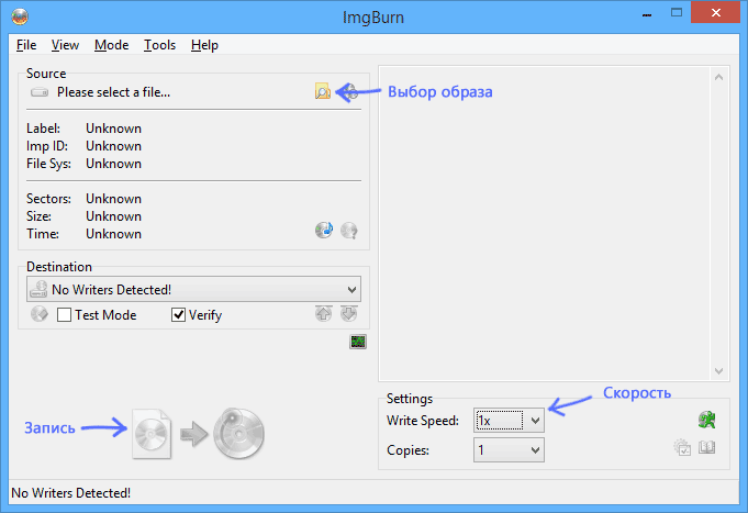imgburn의 부팅 디스크의 매개 변수