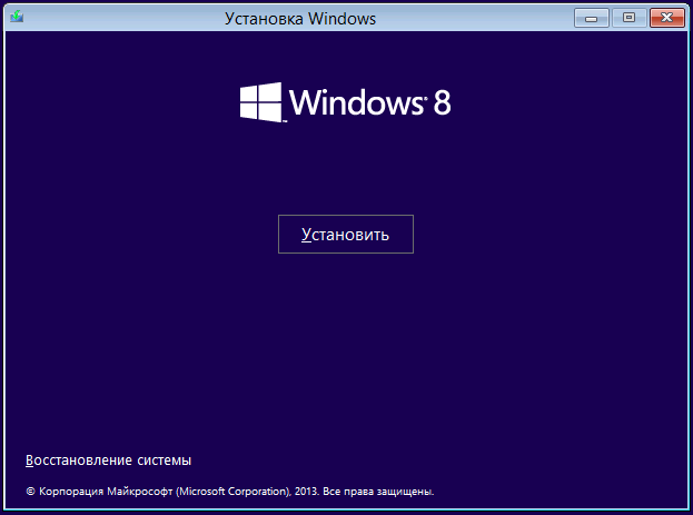 Установить Windows 8.1
