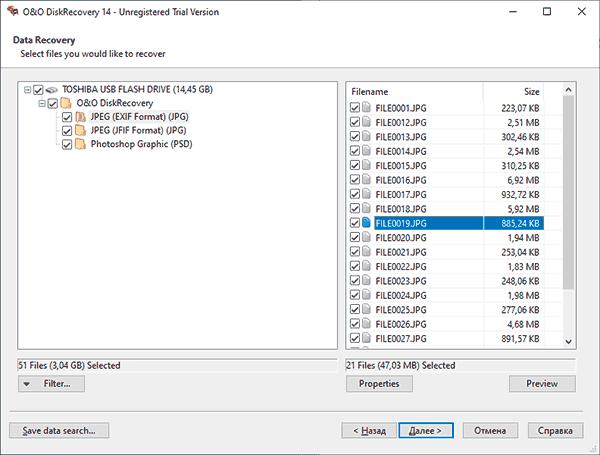 Результат восстановления в O&O Disk Recovery