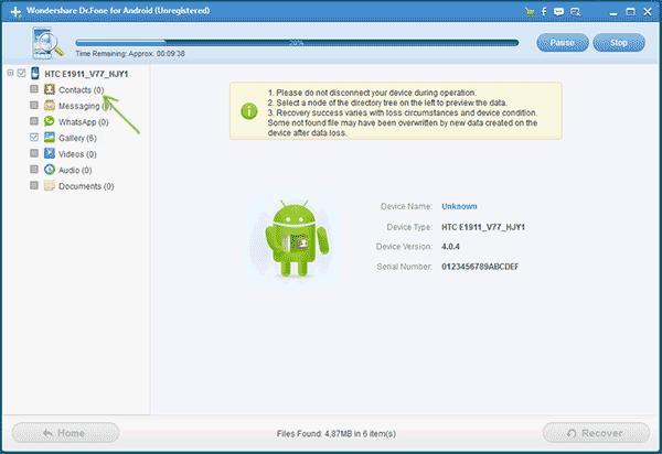 Επαναφορά των επαφών του Android στο πρόγραμμα ανάκτησης δεδομένων