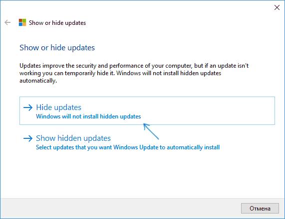 Microsoft Mostrar ou ocultar Utilidades de atualizações
