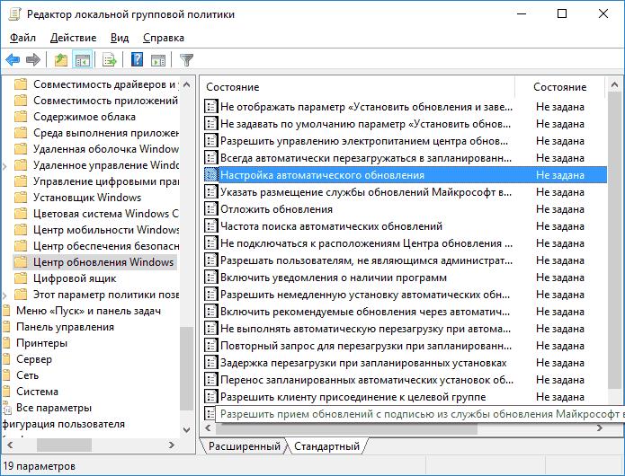 Selectați oaspeții utilizatorului pentru a începe centrul de actualizare