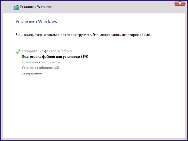 Копирование файлов Windows 8.1