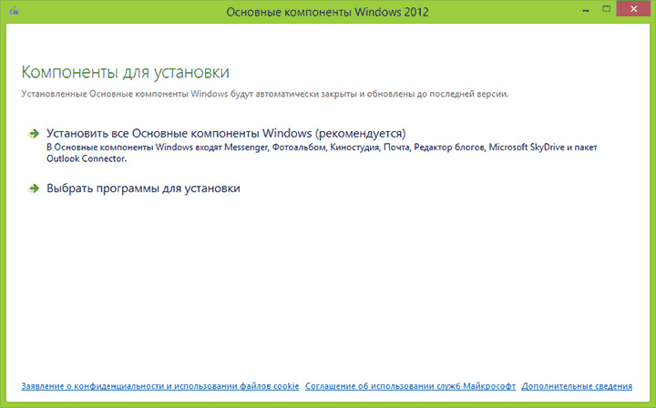 Установка Windows Essentials 2012