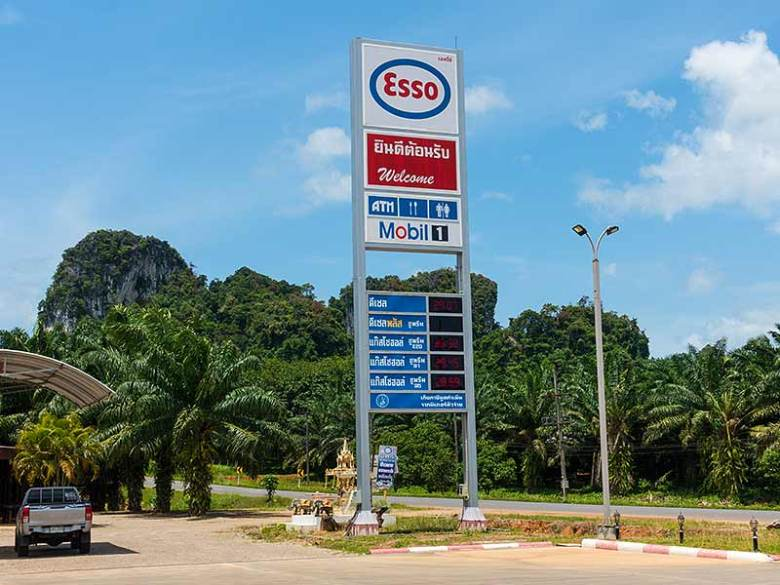 Southern Thailand Gas Station in Krabi