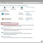 Как подключить и настроить VPN соединение в Windows Vista/7/2008