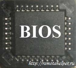 BIOS - chip