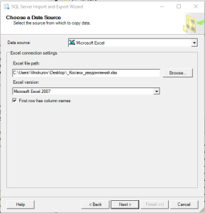 SQL Server Import Wizard - choose a data Source