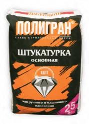 dry plaster mixes 2
