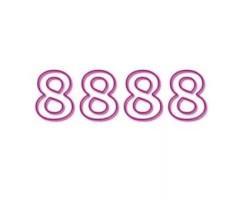 エンジェルナンバー8888の恋愛に関するメッセージとは?