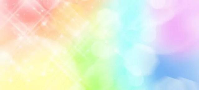 ㉓オーラが虹色の人の恋愛傾向は「型にはまらないカリスマ的恋愛」
