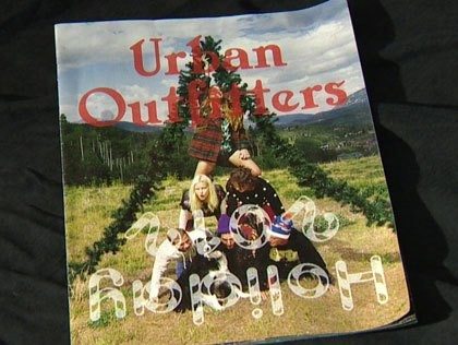urban outfitters Christmas