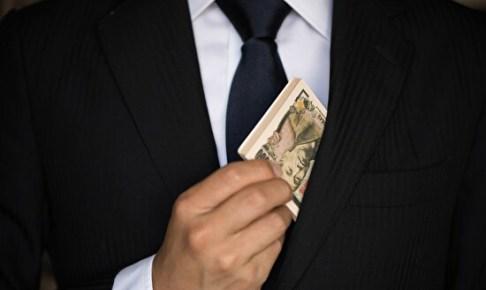 お金持ちの大人の男性