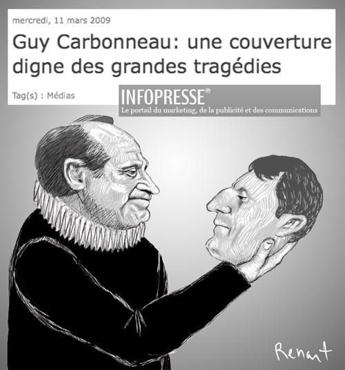 gainey-et-carbo