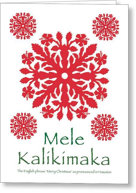 Mele Kalikimaka Greeting Cards For Sale