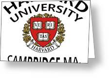 harvard university cambridge ma by movie poster prints