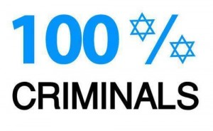 100 percent jew criminals