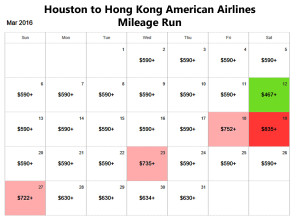 Houston to Hong Kong American Airlines March 2016 Mileage Run Calendar