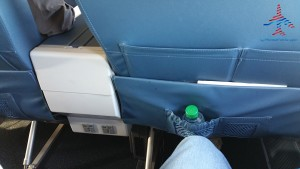 simple to reach power delta 1st class 757-200 renespoints blog