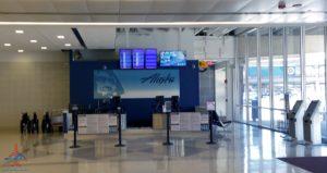 Delta Sky Club PHL Philadelphia Terminal D by RenésPoints travel blog (2)