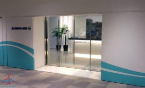 Korean Air Lounge Review NRT Narita Airport RenePoints travel blog (2)
