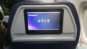 AeroMexico Skyteam 737-800 business class seat review and dinner RenesPoints travel blog (7)