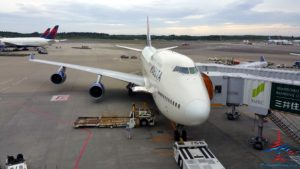 Delta Air Line 747 Delta One business class seat flight review NRT Japan to DTW Detroit RenesPoints blog (1)