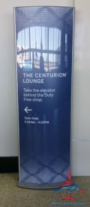The hidden AMEX Centurion Lounge - The Centurion Lounge is located in Terminal D and is accessible via the elevator located in the Duty Free Shop near gate D6 - RenesPoints blog review (2)