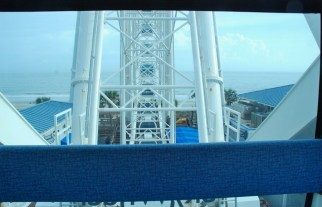The view forward when going up