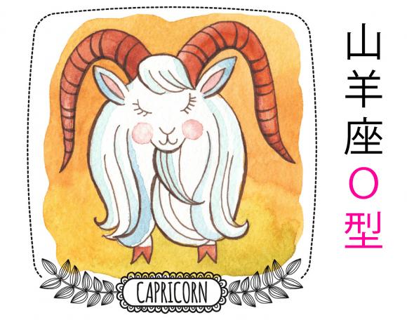 capricorn-o