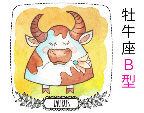 taurus-b