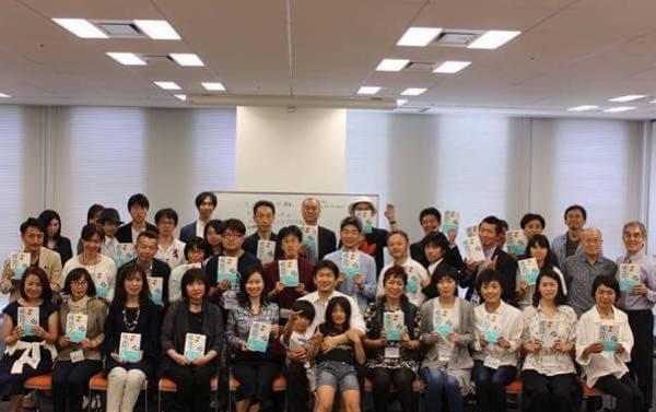 レノンリー「成功ワーク」出版記念講演会・大阪