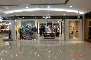 boutique-japon8-renoma