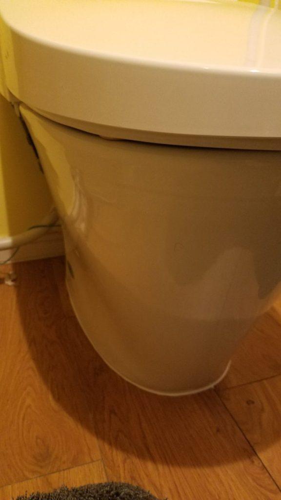 トイレ 便器 隙間風対策