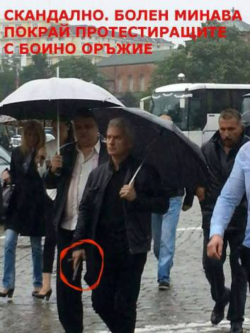#ДАНСwithme Volen Siderov, the leader of the 4th largest party in Bulgaria, carrying a sidearm near the protests