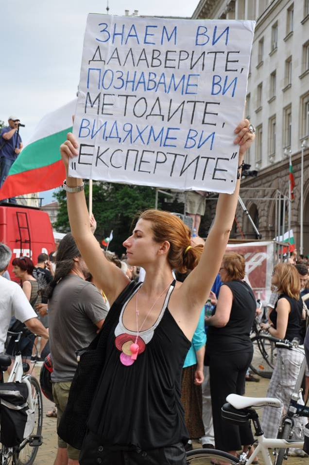 "#ДАНСwithme ""We know your 'deals,' we know your methods, we've seen your 'experts.'"" AKA we know who you are!"