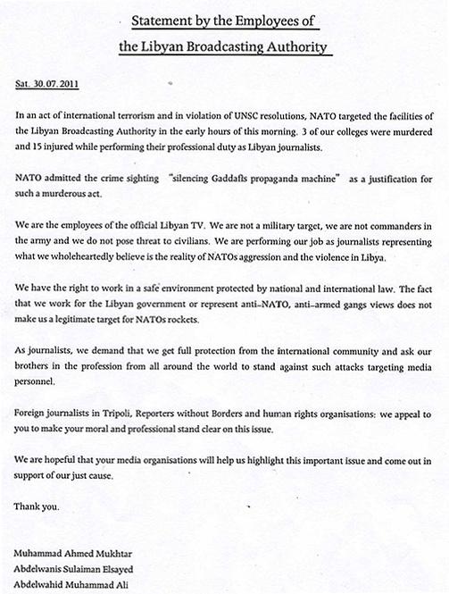 Statement of al-Jamahiriya TV